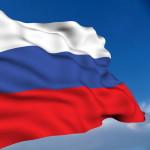Еврохоккейтур: Россия - Чехия, 11 февраля 2016 год