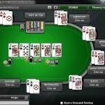 ГСЧ покер старс