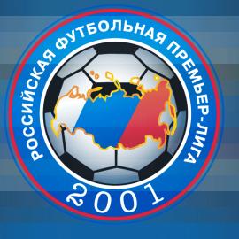 Превью к началу сезона РФПЛ 2016-2017