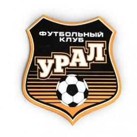 Урал перед началом сезона 2016-2017