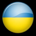 Квалификация Чемпионат Мира 2018, группа I 3 тур: Украина - Косово, 9 октября 2016 год