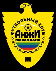РФПЛ, 16 тур: Анжи - Амкар, 1 декабря 2016 год