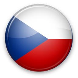 Отбот, Чемпионат МИра 2018, группа C: Чехия - Норвегия, 11 ноября 2016 год