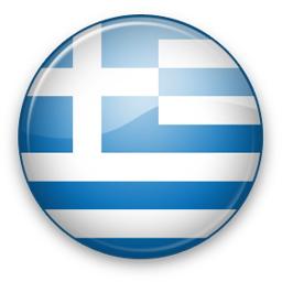 Отбор, Чемпионат Мира 2018, группа H 4 тур: Греция - Босния, 13 ноября 2016 год