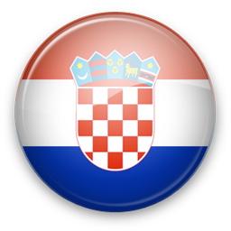 Отбор, Чемпионат Мира 2018, группа I 4 тур: Хорватия - Исландия, 12 ноября 2016 год