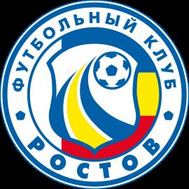 РФПЛ, 15 тур: Ростов - Анжи, 27 ноября 2016 год