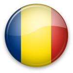Отбор, Чемпионат Мира 2018, группа E 4 тур: Румыния - Польша, 11 ноября 2016 год