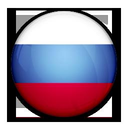 Товарищеский матч, прогноз: Россия - Румыния, 15 ноября 2016 год
