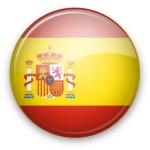 Отбор, Чемпионат Мира 2018, группа G 4 тур: Испания - Македония, 12 ноября 2016 год