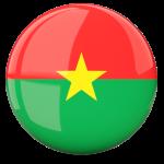 Кубок Африки, полуфинал: Буркина-Фасо - Египет, 1 февраля 2017 год