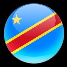 Кубок Африки, 1/4: ДР Конго - Гана, 29 января 2017 год